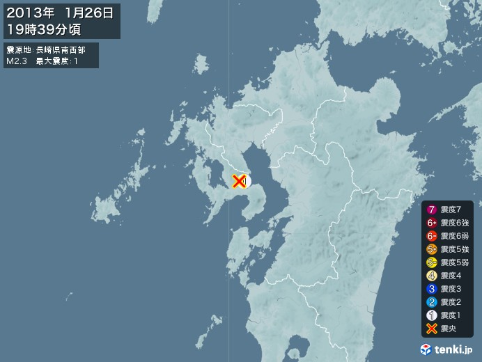 地震情報(2013年01月26日19時39分発生)