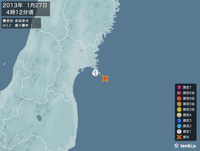 地震情報(2013年01月27日04時12分発生)