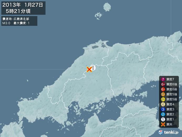 地震情報(2013年01月27日05時21分発生)