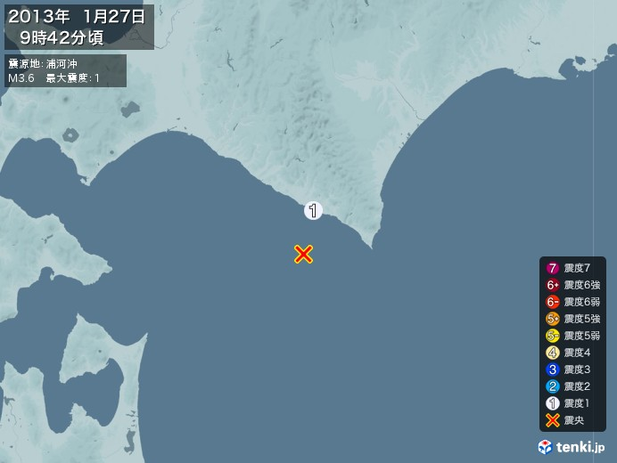地震情報(2013年01月27日09時42分発生)