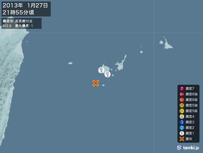 地震情報(2013年01月27日21時55分発生)