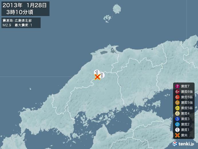 地震情報(2013年01月28日03時10分発生)