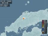 2013年01月28日03時10分頃発生した地震