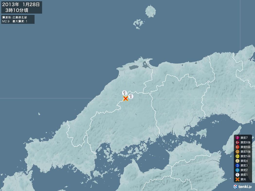 地震情報 2013年01月28日 03時10分頃発生 最大震度:1 震源地:広島県北部(拡大画像)