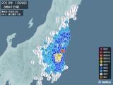 2013年01月28日03時41分頃発生した地震