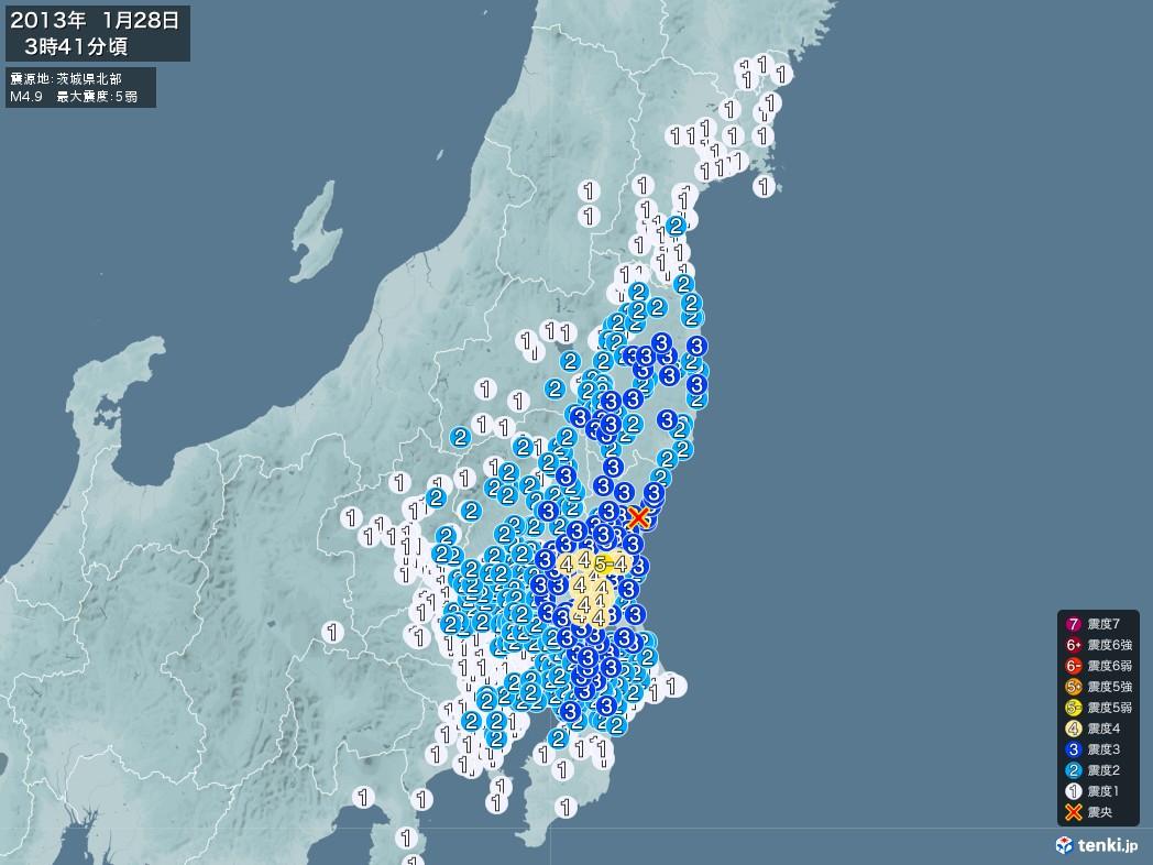 地震情報 2013年01月28日 03時41分頃発生 最大震度:5弱 震源地:茨城県北部(拡大画像)