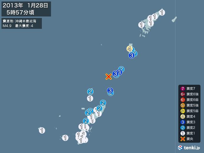 地震情報(2013年01月28日05時57分発生)