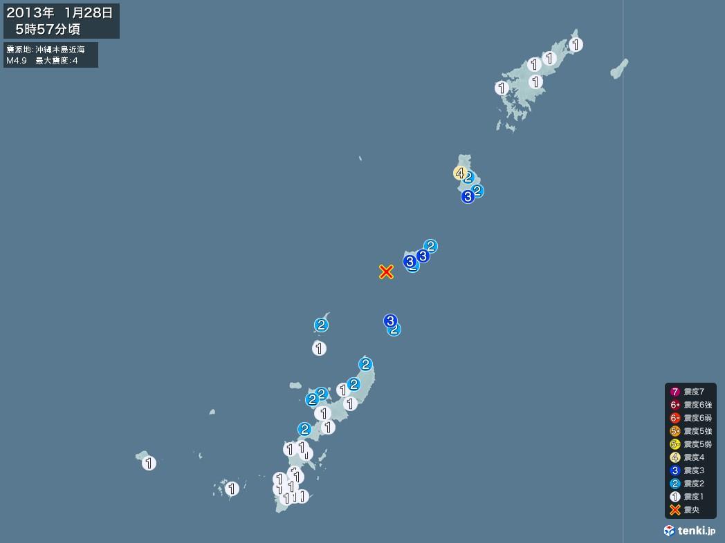 地震情報 2013年01月28日 05時57分頃発生 最大震度:4 震源地:沖縄本島近海(拡大画像)