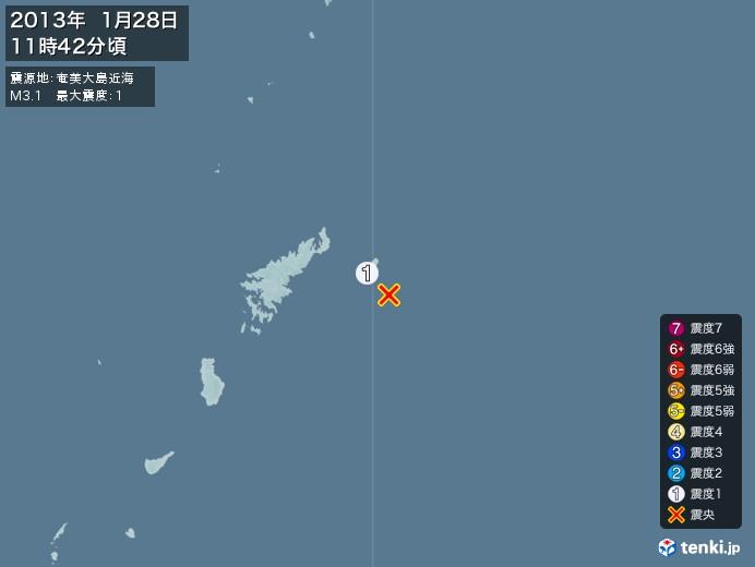 地震情報(2013年01月28日11時42分発生)