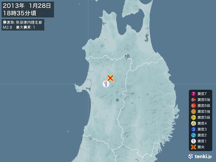 地震情報(2013年01月28日18時35分発生)