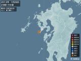 2013年01月28日23時17分頃発生した地震