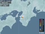 2013年01月29日03時55分頃発生した地震