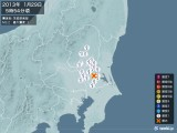 2013年01月29日05時54分頃発生した地震