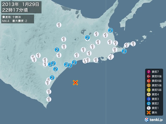 地震情報(2013年01月29日22時17分発生)