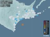 2013年01月29日22時17分頃発生した地震