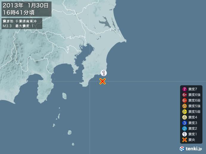 地震情報(2013年01月30日16時41分発生)