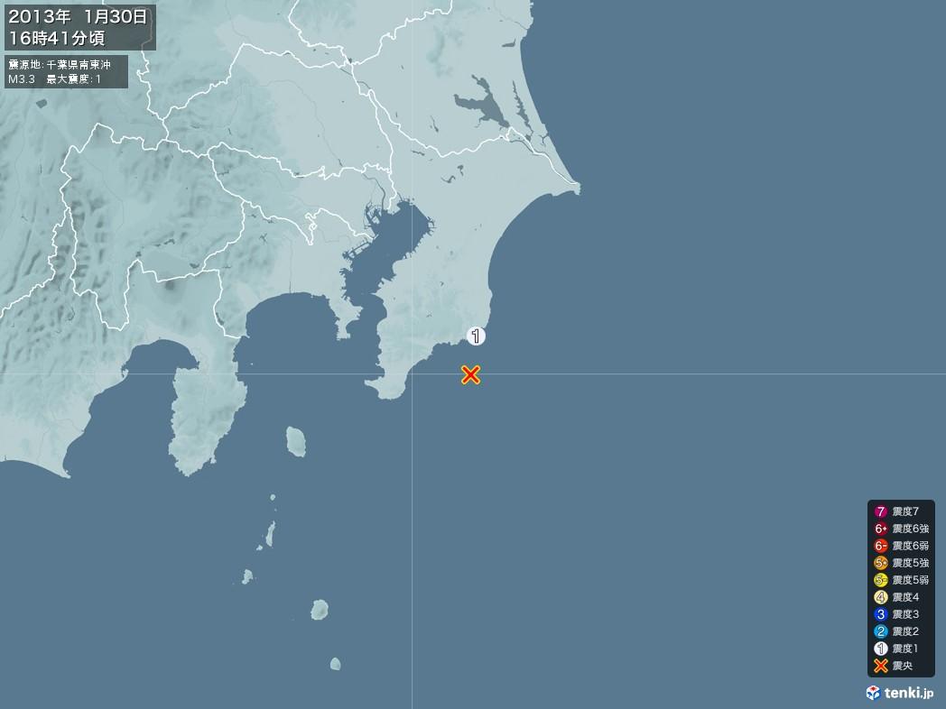 地震情報 2013年01月30日 16時41分頃発生 最大震度:1 震源地:千葉県南東沖(拡大画像)