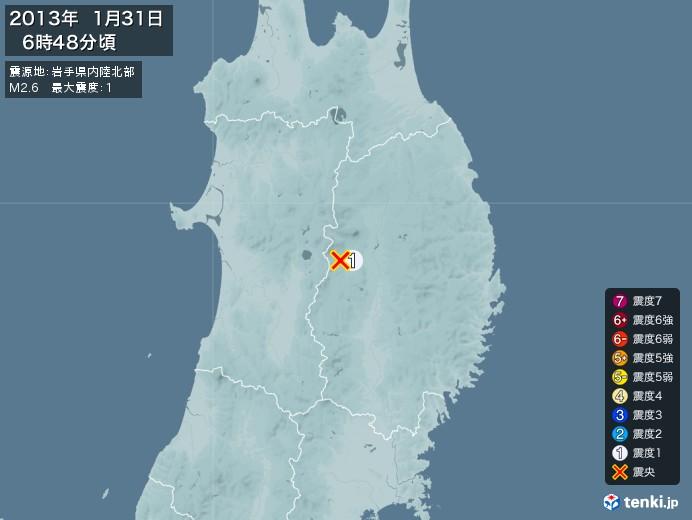 地震情報(2013年01月31日06時48分発生)