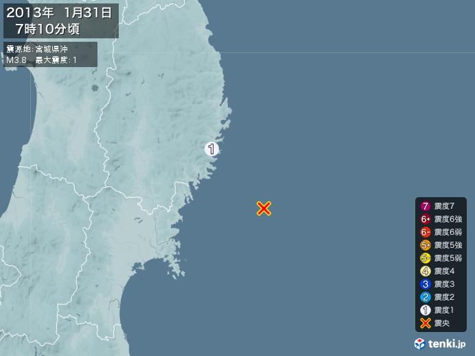 地震情報(2013年01月31日07時10分発生)