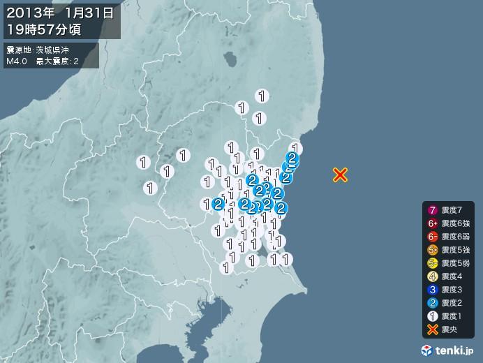 地震情報(2013年01月31日19時57分発生)