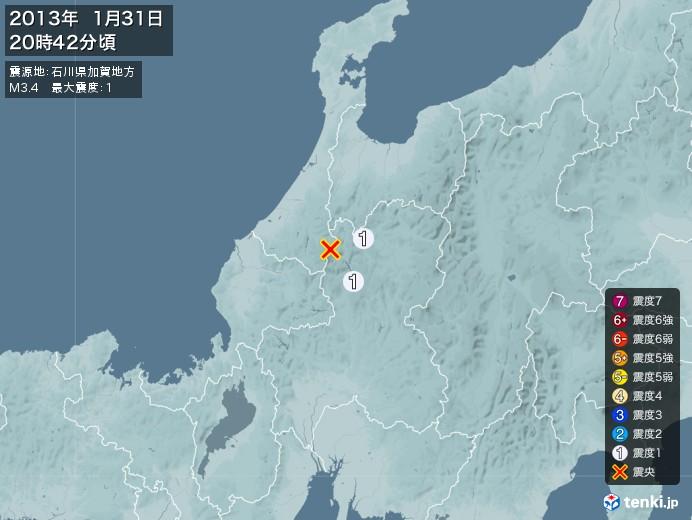 地震情報(2013年01月31日20時42分発生)