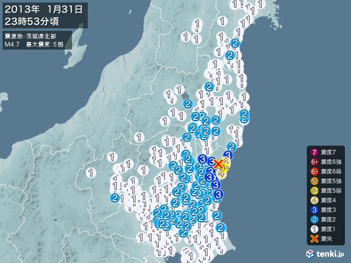 地震情報(2013年01月31日23時53分発生)