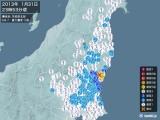 2013年01月31日23時53分頃発生した地震