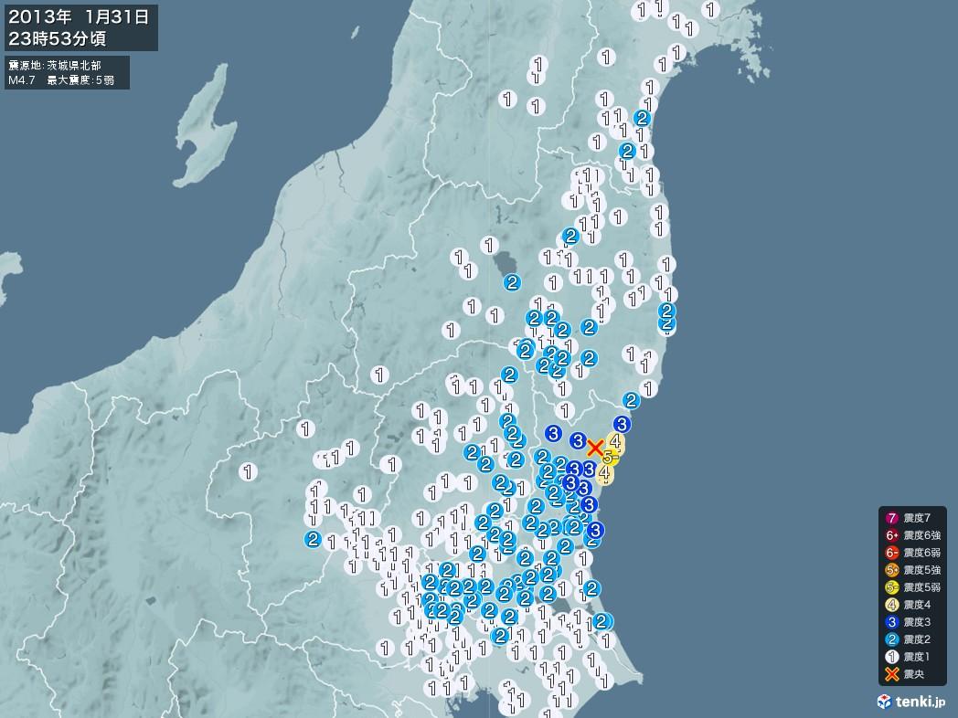 地震情報 2013年01月31日 23時53分頃発生 最大震度:5弱 震源地:茨城県北部(拡大画像)