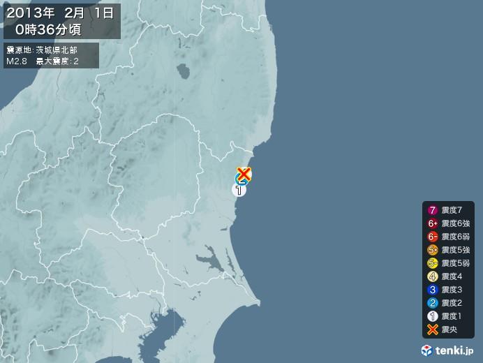 地震情報(2013年02月01日00時36分発生)