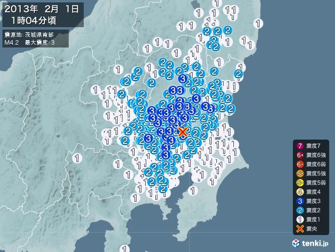 地震情報(2013年02月01日01時04分発生)