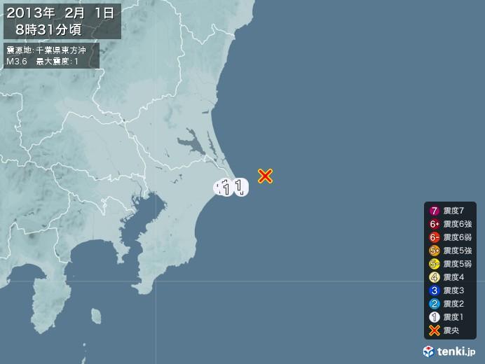地震情報(2013年02月01日08時31分発生)