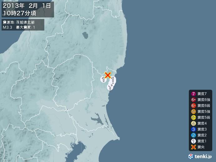 地震情報(2013年02月01日10時27分発生)