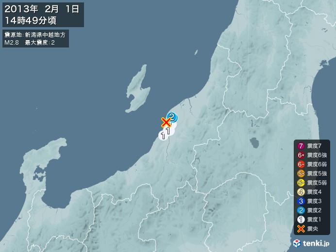 地震情報(2013年02月01日14時49分発生)