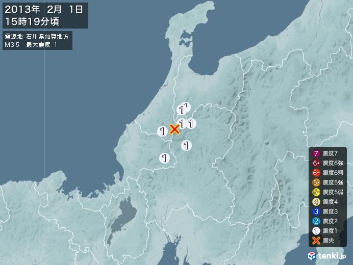 地震情報(2013年02月01日15時19分発生)