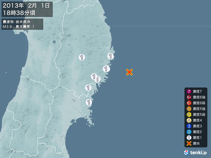 地震情報(2013年02月01日18時38分発生)