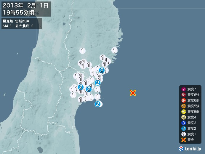 地震情報(2013年02月01日19時55分発生)