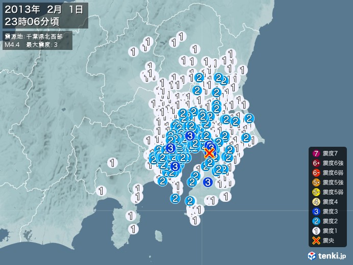 地震情報(2013年02月01日23時06分発生)