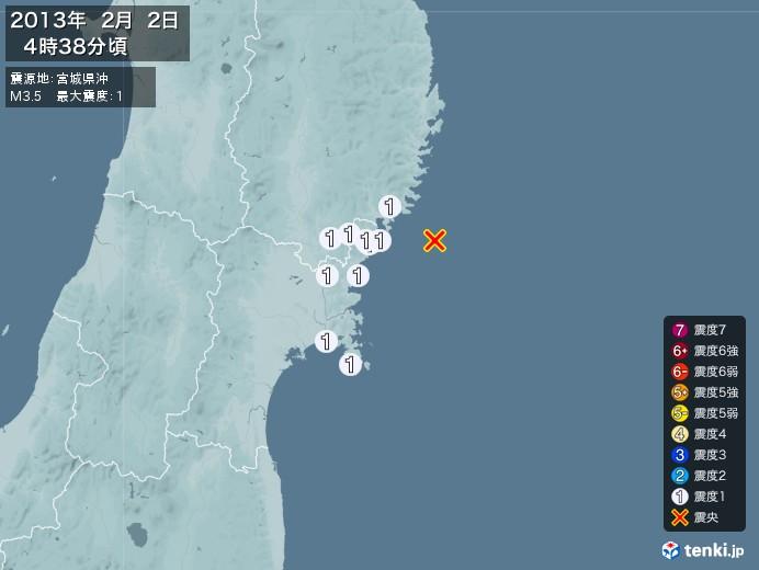 地震情報(2013年02月02日04時38分発生)