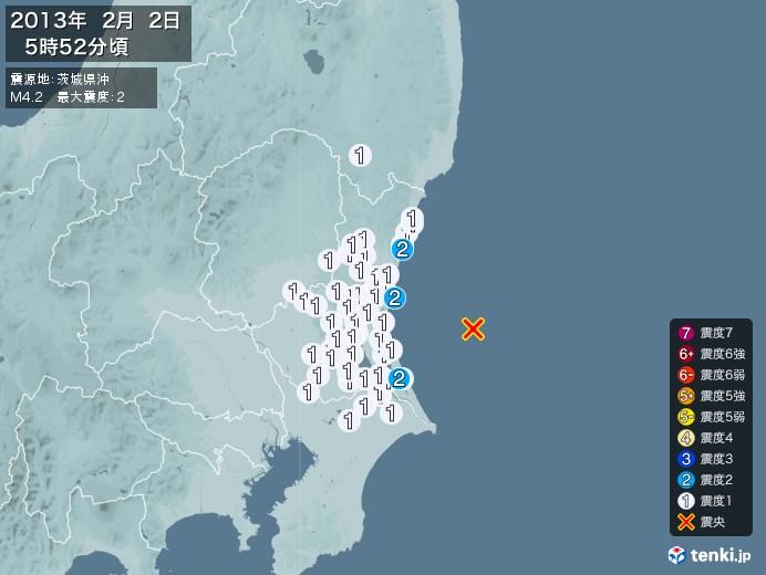 地震情報(2013年02月02日05時52分発生)