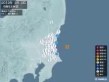 2013年02月02日05時52分頃発生した地震