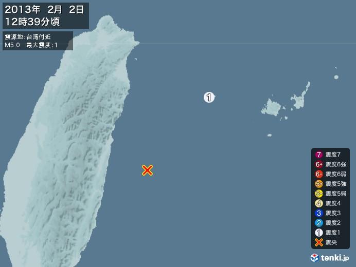 地震情報(2013年02月02日12時39分発生)