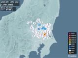 2013年02月02日12時42分頃発生した地震