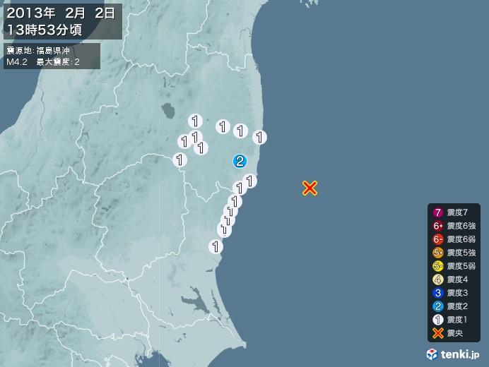 地震情報(2013年02月02日13時53分発生)