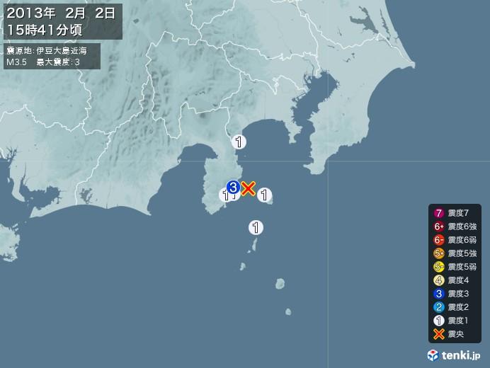 地震情報(2013年02月02日15時41分発生)