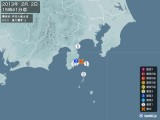 2013年02月02日15時41分頃発生した地震