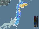 2013年02月02日23時17分頃発生した地震