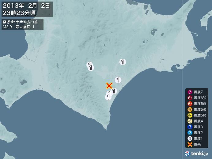 地震情報(2013年02月02日23時23分発生)