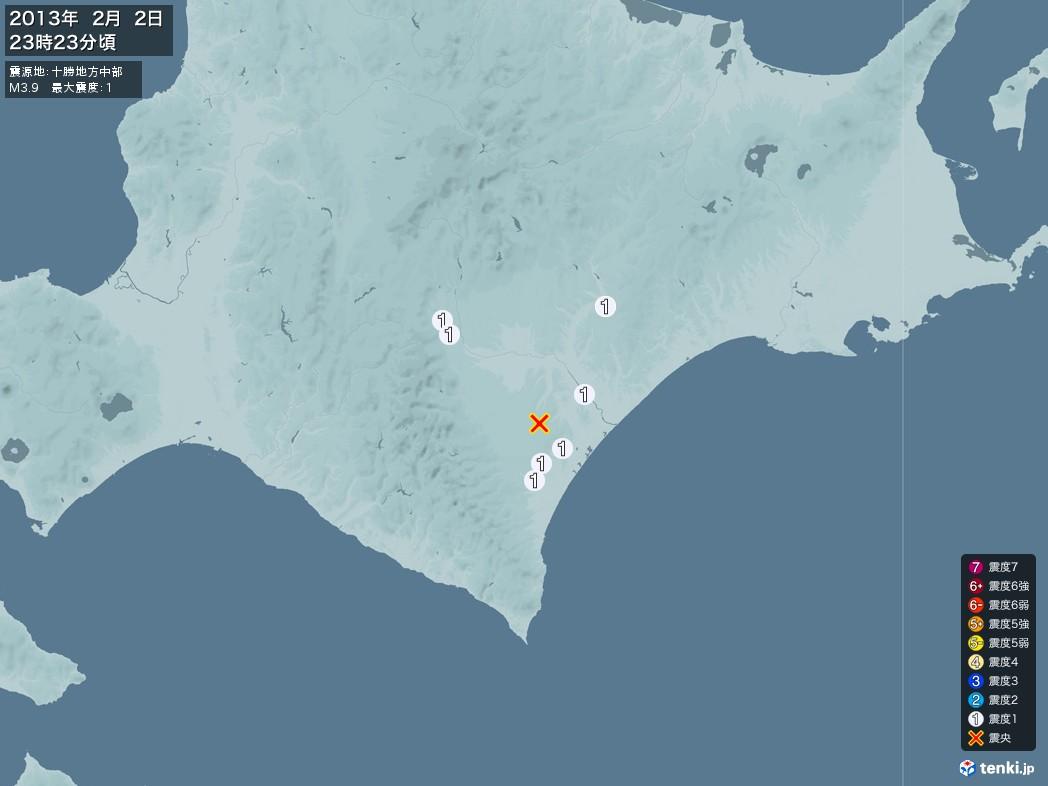 地震情報 2013年02月02日 23時23分頃発生 最大震度:1 震源地:十勝地方中部(拡大画像)