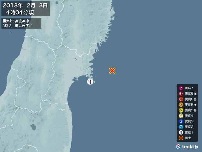 地震情報(2013年02月03日04時04分発生)
