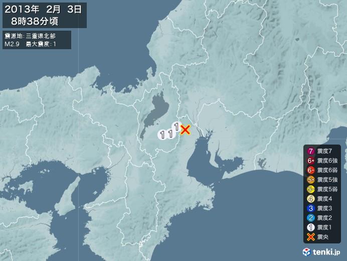 地震情報(2013年02月03日08時38分発生)